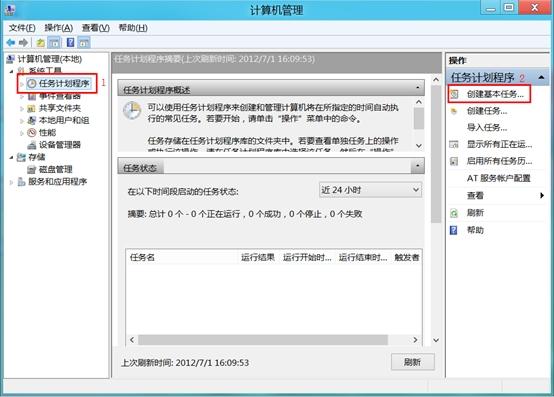 说明:http://webdoc.lenovo.com.cn/lenovowsi/new_cskb/uploadfile/20120703100137001.jpg