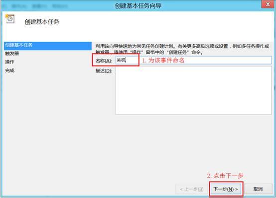 说明:http://webdoc.lenovo.com.cn/lenovowsi/new_cskb/uploadfile/20120703100037003.jpg
